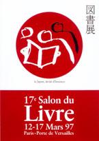 Affiche du Salon du livre de Paris 1997