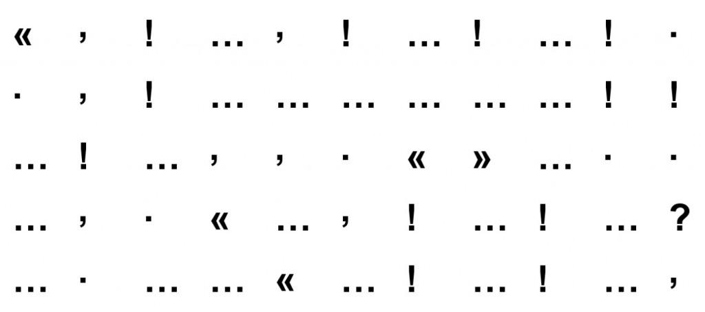 Ponctuation0-1024x454
