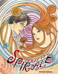 Spirale de Junji Ito, livre d' horreur
