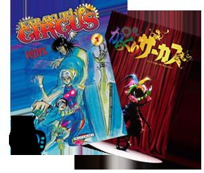 Karakuri Circus Adaptation