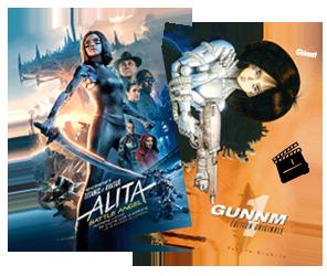 Gunnm Adaptation