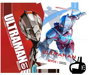 Ultraman Adaptation
