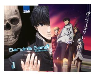 Darwin's Game Adaptation