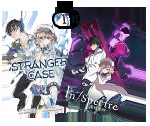 Stranger Case Adaptation